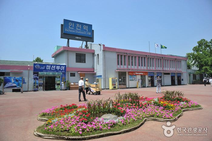 Stasiun Incheon