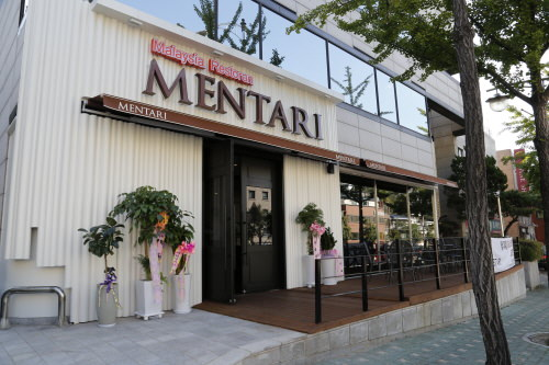 Restoran Mentari