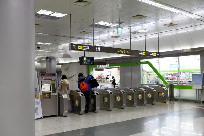 Transfer dari Jalur Bundang ke Jalur 1 Jadi Lebih Mudah!