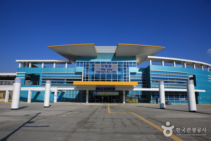 Stasiun Gapyeong