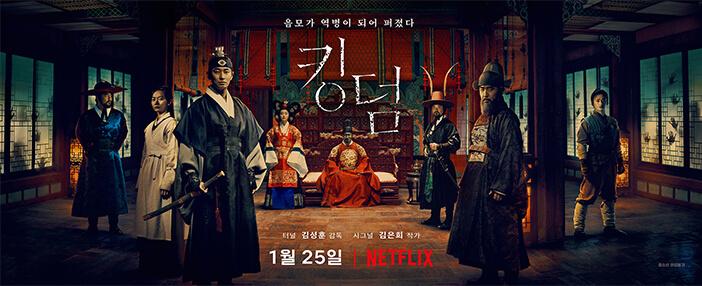 """Menjelajahi """"Kingdom"""" Joseon Melalui Lokasi-Lokasi Syuting"""