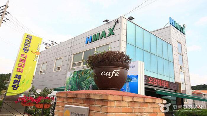 Pusat Terapi Teh Herbal Obat (한방 티 테라피 체험장)