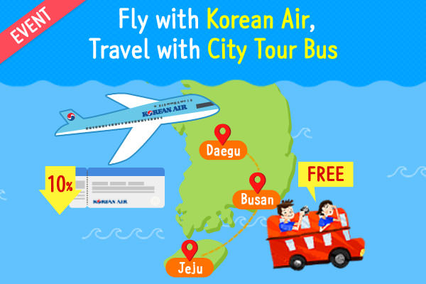 [EVENT] Fly with Korean Air, Travel with City Tour Bus