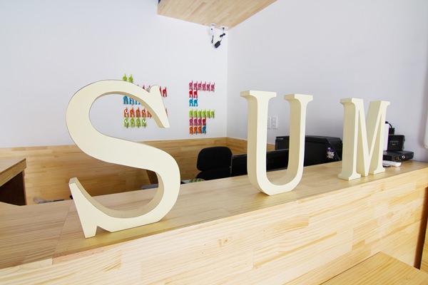 Sum Guesthouse Jeju - Goodstay