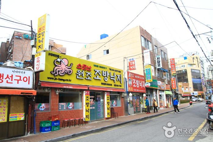 Restoran Wonjo Jobang Nakji