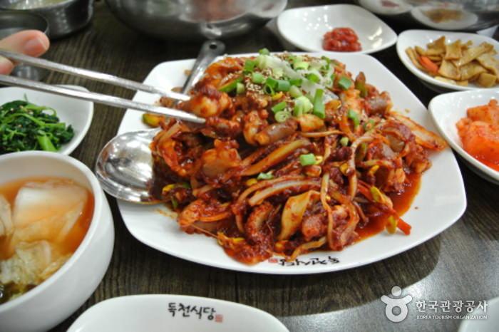 Restoran Dokcheon