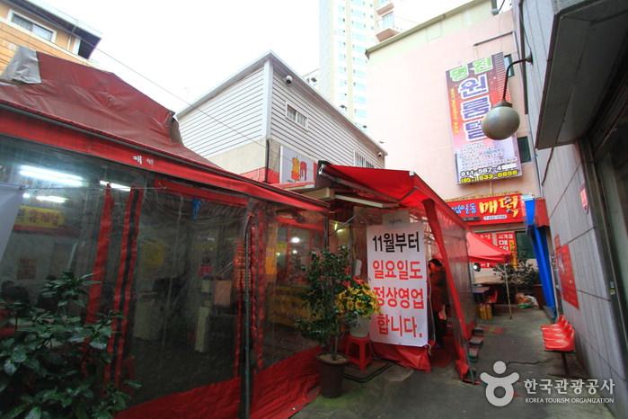 Restoran Wonjo Beomil-dong Maetteok