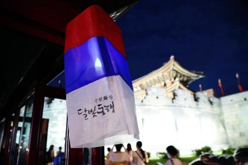 Tur Cahaya Bulan 2016 di Hwaseong Suwon