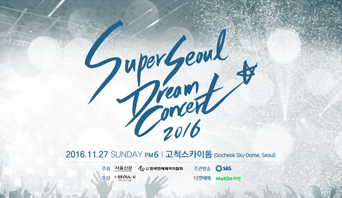 Super Seoul Dream Concert