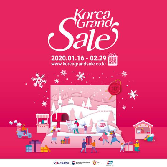 Festival Belanja untuk Pengunjung Asing, Korea Grand Sale