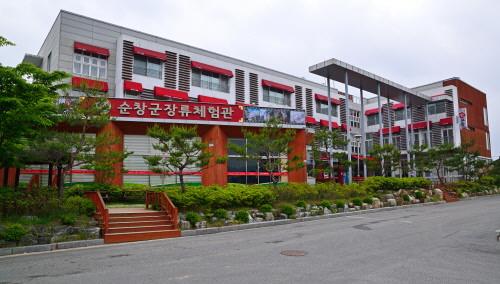 Experience Center Saus Fermentasi Sunchang Jangnyu