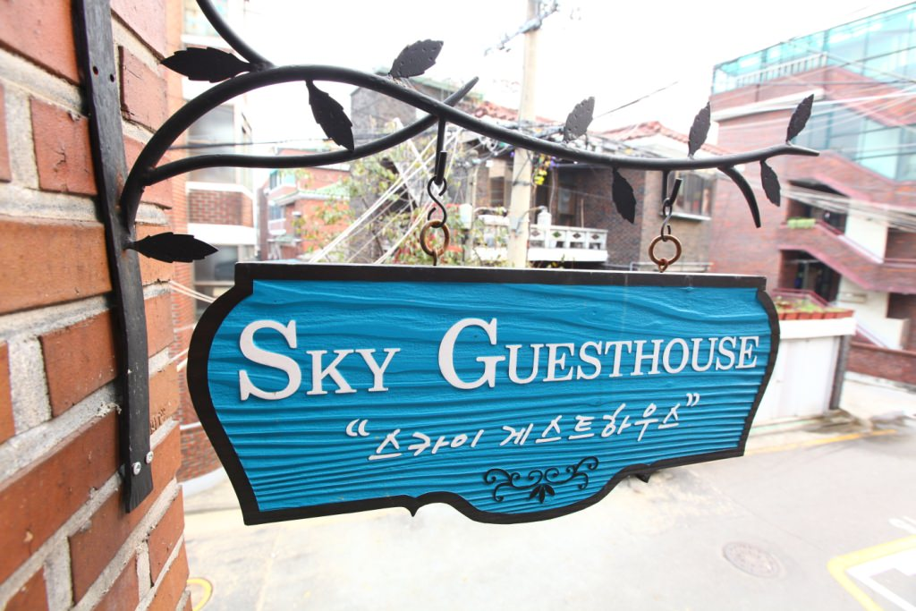 Sky Guesthouse