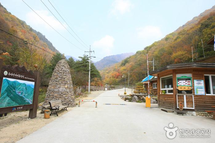 Hutan Rekreasi Dutasan