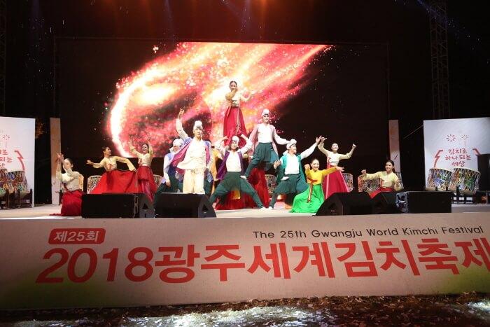 Festival Kimchi Dunia Gwangju (광주세계김치축제)