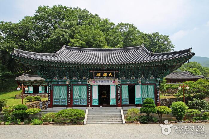 Kuil Taeansa (태안사)