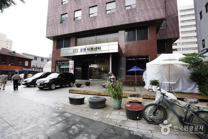 Seoul Art Center Gongpyeong Gallery