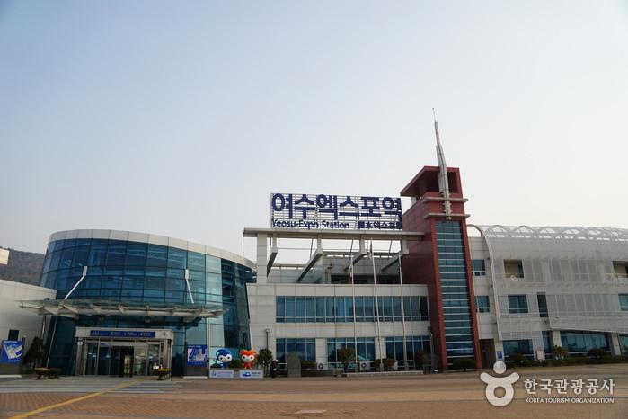 Stasiun Yeosu Expo
