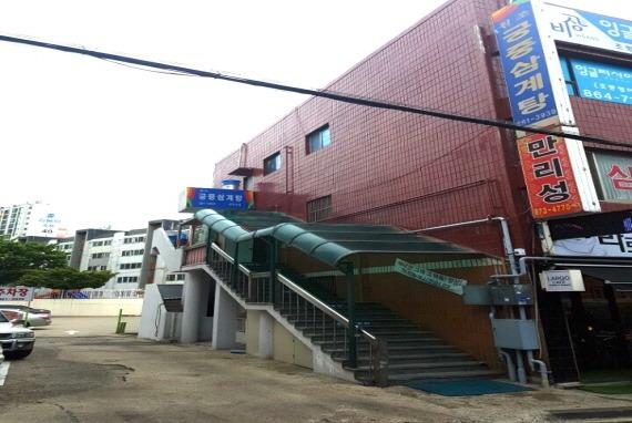 Gungjung Samgyetang (Toko Utama Pengadilan Incheon)