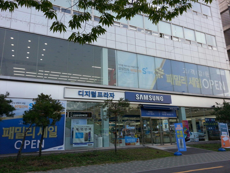 Plaza Digital Samsung - Cabang Sihwa