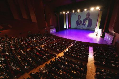Festival Film Internasional Jeonju