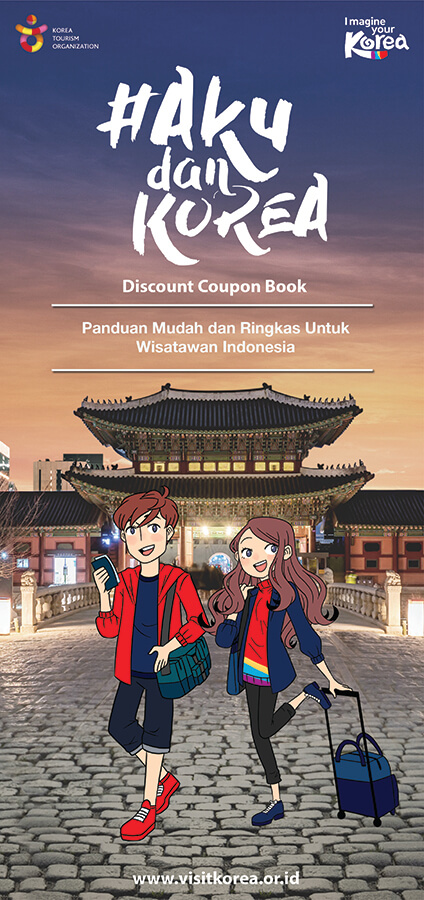 F.I.T REDEMPTION PROGRAM 2019 (DISCOUNT COUPON BOOK)