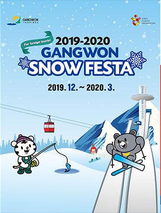 Yuk Ke Korea Aja: Menikmati Musim Dingin di Gangwon Snow Festa