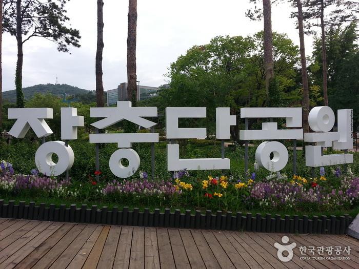 Taman Jangchungdan