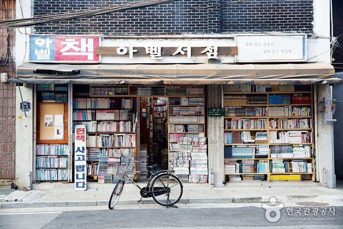 Toko Buku Secondhand Baedari Alley