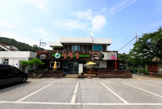 Namhangang