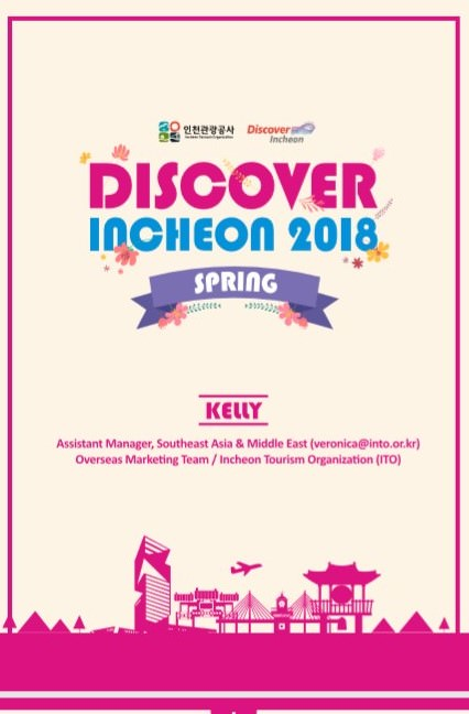 DISCOVER INCHEON 2018