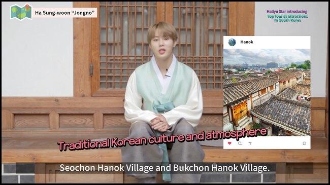 Bintang Hallyu Memperkenalkan Objek Wisata Terbaik Korea!