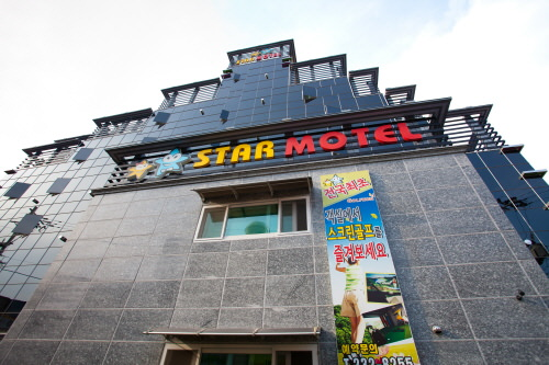 Star Motel - Goodstay