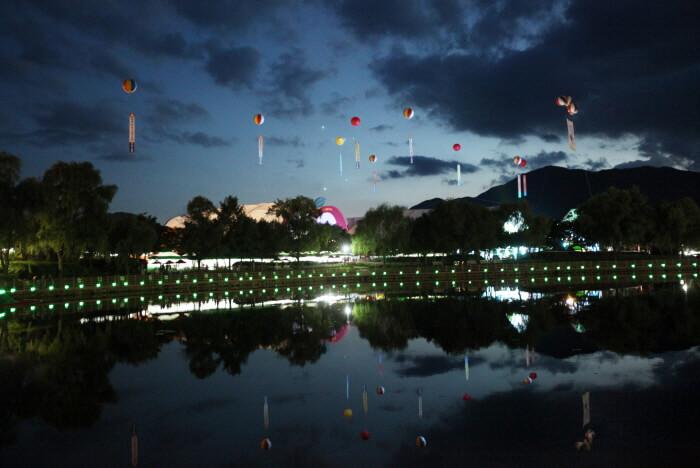 Festival Hanurang Sagwarang Jangsu (장수 한우랑사과랑축제)