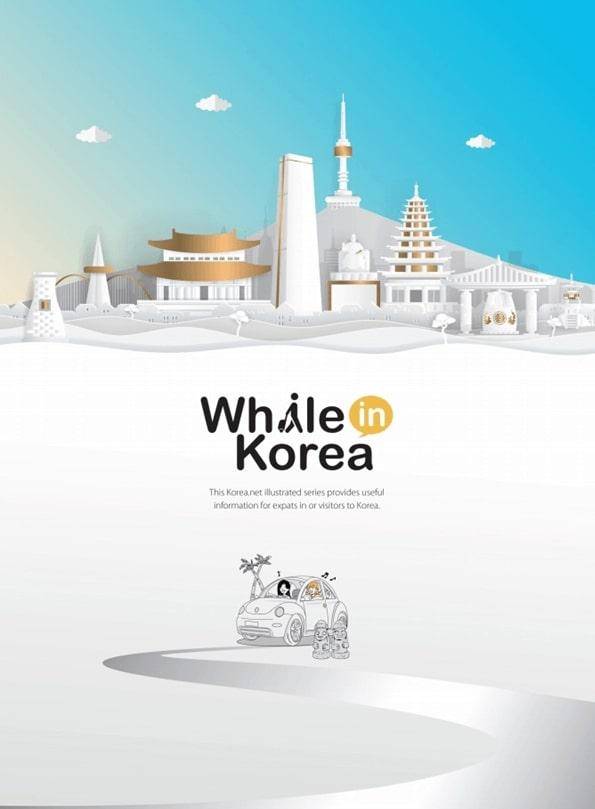 """Buklet Informasi """"While in Korea"""" Diterbitkan"""