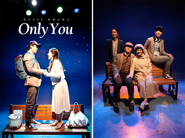 """Drama Musikal """"Only You"""""""