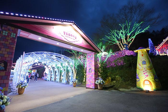 Fetival Cahaya di Kota Dongeng Cahaya Bintang - Provinsi Cheongdo