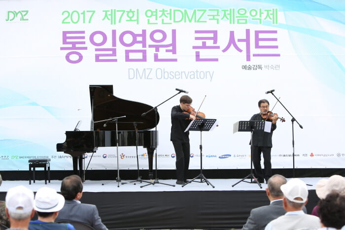 Festival Musik Internasional DMZ Yeoncheon