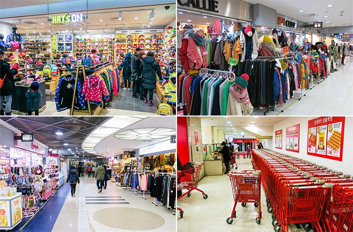 Jamsil Underground Shopping Center