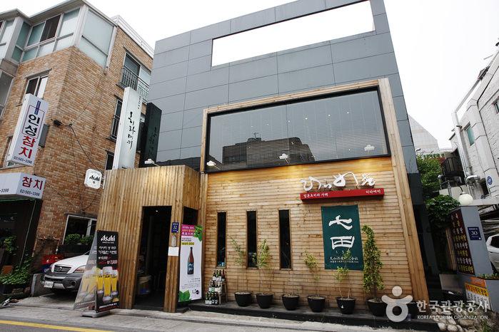 Restoran Hirameki