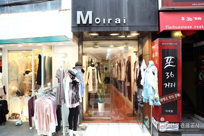 Toko Pakaian Moirai