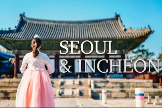 (4K, 국뽕주의) 외국인들한테 보여줬더니 감탄사 연발한 영상ㅣ한국관광공사 환승여행 인천-서울편