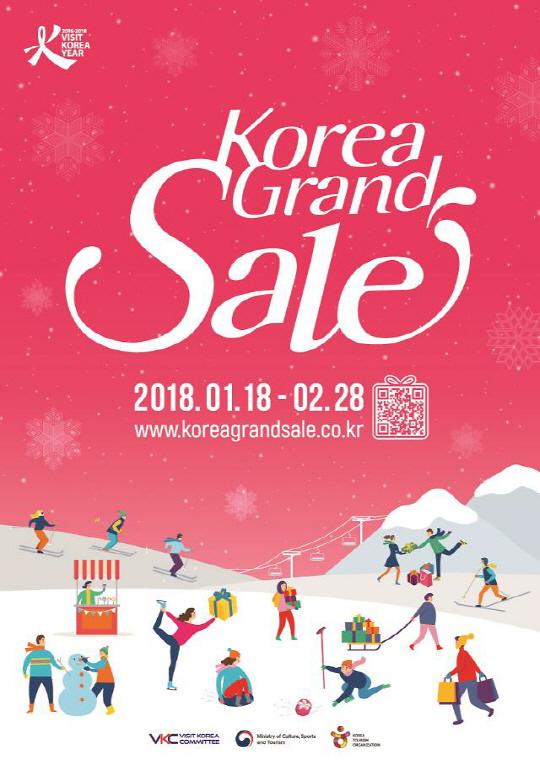 Jangan Lupa! Korea Grand Sale 2018 akan Dibuka pada 18 Januari