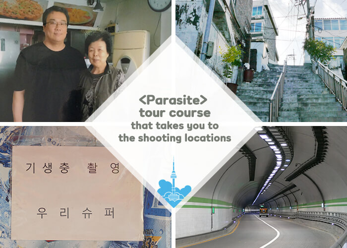 Amerika terobsesi dengan 'Jessica Song'! Inilah rute tur Parasite yang membawa Anda ke lokasi syuting.