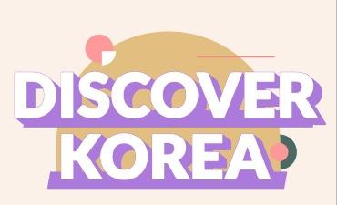 Discover Korea: Menemukan Keindahan Tersembunyi Korea