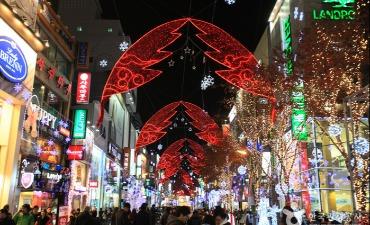 Festival Pohon Natal Busan (부산크리스마스트리문화축제)
