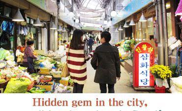 Pasar Tradisional di Seoul, Permata Tersembunyi di Kota!