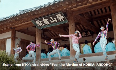 Feel The Rhythm of Korea (Lagi)