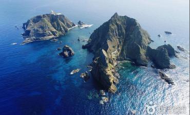 Pulau Dokdo