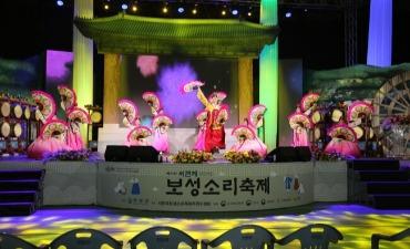 Alami Semua di Festival Total Boseong!