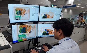 Sistem Pembacaan X-ray AI Berlangsung di Terminal 2 Bandara Internasional Incheon
